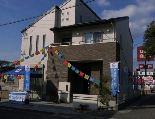 福山市西新涯 未入居モデル売り住宅見学会のご案内 1月25日(土)1月26日(日)